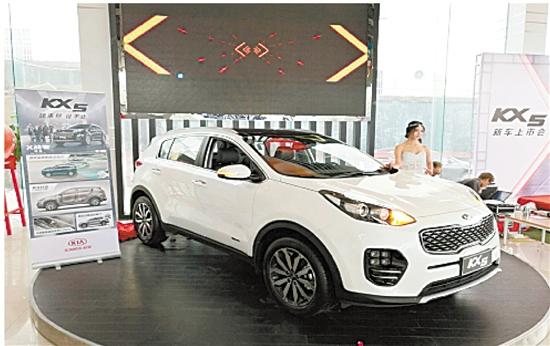19日,东风悦达起亚SUV全新力作KX5在东阳辰龙起亚4S店上市.-起高清图片